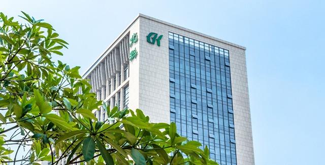 Beike Biotech Hauptquartier in Shenzhen China