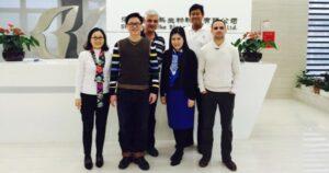 Beike-Biotechnologie-Mitglieder